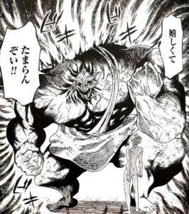 終末 の ワルキューレ 佐々木 小次郎
