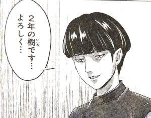 ネタバレ シグナル100零