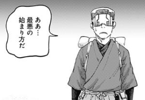 『ROUTE END』最終回感想・時系列まとめ ...